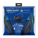 【新品】【PS4HD】ゲーミングヘッドセット(オーバーイヤータイプ)【RCP】