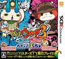 【新品】【3DS】【限】妖怪ウォッチ3 スシ/テンプラ バスターズT(トレジャー)パック【RCP】