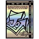 [100円便OK]【新品】【TTAC】DM ベーシックカードプロテクト ジョーカーズ【RCP】