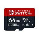 [100円便OK]【新品】【NSHD】マイクロSDカード 64GB for Nintendo Switch【RCP】[在庫品]