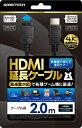 【04/28発売★予約】【新品】【ETC_G】ETC用HDMI延長ケーブル(PS4 Switch ファミコンミニ WiiU)【RCP】