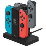 【新品】【NSHD】Joy-Con充電スタンド for Nintendo Switch【RCP】