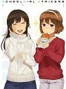 楽天浅草マッハ!!【訳あり新品】【BD】スクールガールストライカーズ Animation Channel vol.5 (初回仕様版)【RCP】[お取寄せ品]