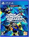 【新品】【PS4】【限】New ガンダムブレイカー ビルドGサウンドエディション【RCP】 在庫品