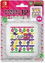 【新品】【NSHD】キャラクターカードケース12 for N...