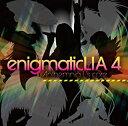 楽天浅草マッハ!![メール便OK]【訳あり新品】【CD】enigmaticLIA4-L【RCP】[お取寄せ品]