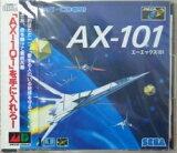 [100便OK]【新品】【MCD】AX-101【RCP】