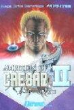 【新品】【MD】AMBITION OF CAESARII シーザーの野望II【RCP】【P25Jan15】