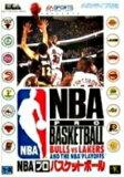 【新品】【MD】NBA プロバスケットボール BULLS VS LAKERS【RCP】