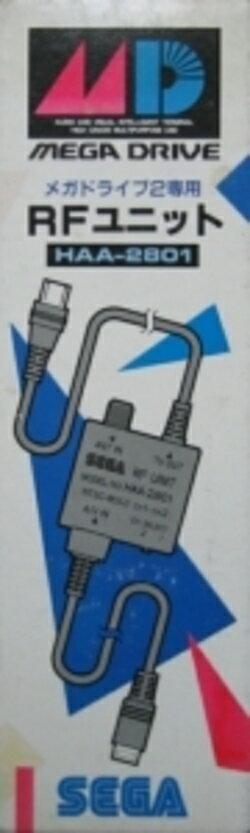 【新品】【MDHD】メガドライブ2専用RFユニット【RCP】[在庫品]