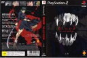 [100円便OK]【中古】【PS2】BLOOD THE LAST VAMPIRE(上巻)【RCP】[在庫品]