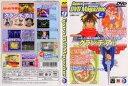 [100円便OK]【新品】【PS2】GparaDVD MagazineVol.5【RCP】[お取寄せ品]