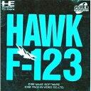 [メール便OK]【訳あり新品】【PCECD】HAWK F-123【RCP】[お取寄せ品]