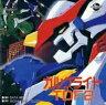 [100円便OK]【新品】【PCECD】ガルクライト-TDF2-【RCP】