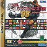 [100円便OK]【新品】【SS】SEGA WORLD WIDE SOCCER '98【RCP】