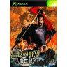 [100円便OK]【新品】【Xbox】信長の野望・嵐世記【RCP】