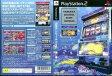 [100円便OK]【中古】【PS2】山佐DigiワールドSP2 海一番R【RCP】【02P07Feb16】