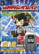 【新品】【PS2HD】【KARAT】プロアクションリプレイ2(PS2用)8M同梱版【RCP】