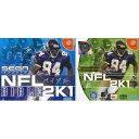[100円便OK]【新品】【DC】NFL 2K1【RCP】