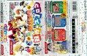【新品】【GBA】遊戯王双六のスゴロク【YDKG-u】