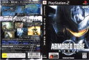 [100円便OK]【中古】【PS2】ARMORED CORE NEXUS【RCP】[お取寄せ品]
