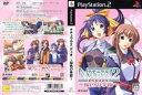 [メール便OK]【新品】【PS2】ナチュラル2 デュオ 桜色の季節【DX版】【RCP】[お取寄せ品]