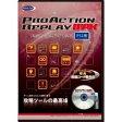 【新品】【PS2HD】プロアクションリプレイMAX(PS2用)【RCP】