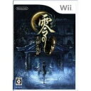 [100円便OK]【新品】【Wii】零〜月蝕の仮面【RCP】