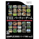 15%OFF!![100円便OK]【新品】【Wii】SIMPLE2000 Wii 2 THE パーティーゲーム【02P02aug10】
