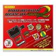 【新品】【DSHD】プロアクションリプレイMAX2(DS用)【YDKG-u】