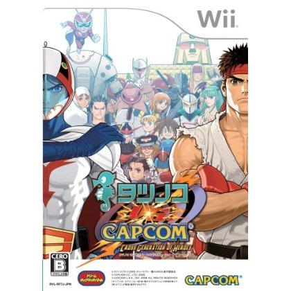 [100円便OK]【新品】【Wii】タツノコVS.CAPCOM CROSS GENERATION OF HEROES【RCP】[お取寄せ品]