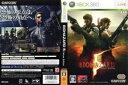 【中古】【Xbox360】【限】バイオハザード5 Deluxe Edition【RCP】[お取寄せ品]
