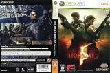 【中古】【Xbox360】【限】バイオハザード5 Deluxe Edition【RCP】