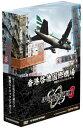 ☆【即納可能】【新品】ぼくは航空管制官3 香港カイタックエアポート 通常版 Win DVD-ROM【あす楽対応】【送料無料】【smtb-u】【RCP】【05P03Dec16】Tec...