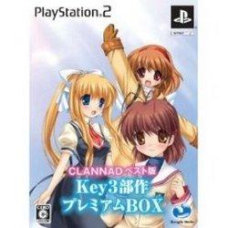 【中古】【PS2】【BEST】CLANNAD(クラナド) ベスト版 Key3部作プレミアムBOX【RCP】