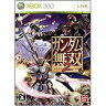 [100円便OK]【新品】【Xbox360】【BEST】ガンダム無双2 GUNDAM 30th ANNIVERSARY COLLECTION【RCP】