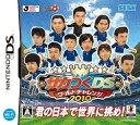 [100円便OK]【新品】【DS】サカつくDS ワールドチャレンジ2010【RCP】