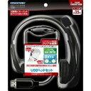 【新品】【PS3HD】【ゲームテック】USBヘッドセット(PS3用)【RCP】