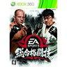[100円便OK]【新品】【Xbox360】EA SPORTS総合格闘技【RCP】【02P29Jul16】