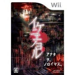 [100円便OK]【新品】【Wii】イケニエノヨル【RCP】[在庫品]