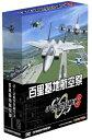 【即納可能】【新品】ぼくは航空管制官3 百里基地航空祭 Win DVD-ROM【あす楽対応】【送料無料】【smtb-u】【RCP】TechnoBrain