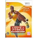 [100円便OK]【新品】【Wii】ビリーズブートキャンプ Wiiでエンジョイダイエット!【RCP】