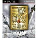 ���������ƥ��� [PS3] ������Ԣ̵��6 �Ծ��� BLJM-61000 �μ̿�