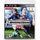 100円便OK 【中古】【PS3】ワールドサッカーウイニングイレブン2012【RCP】 お取寄せ品