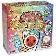 【新品】【Wii】【同梱版】太鼓の達人Wii 決定版【YDKG-u】