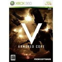 [100円便OK]【新品】【Xbox360】ARMORED CORE V【RCP】[在庫品]