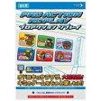 【新品】【WiiHD】Wii用 プロアクションリプレイ【RCP】