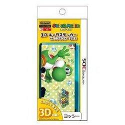 [100円便OK]【新品】3DS用3Dキャラステッカー ヨッシー【RCP】[在庫品]