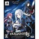 【新品】【PSP】【限】DUNAMIS15 初回限定版【RCP】