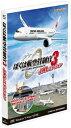 ☆[メール便OK]【新品】ぼくは航空管制官3 JALエディション Win CD-ROM【RCP】TechnoBrain 父の日ギフト